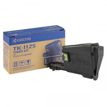 Зареждане на тонер касета Kyocera TK-1125 + смяна на чип