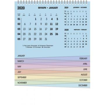 Настолен календар, пирамида