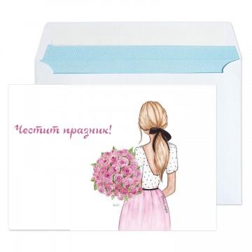 Цветен плик с картинка C6