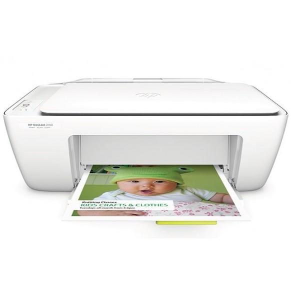 Мастилоструйно многофункционално устройство, HP DeskJet 2130 Всичко в едно