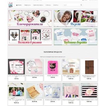 Изработка на УЕБ сайт онлайн магазин