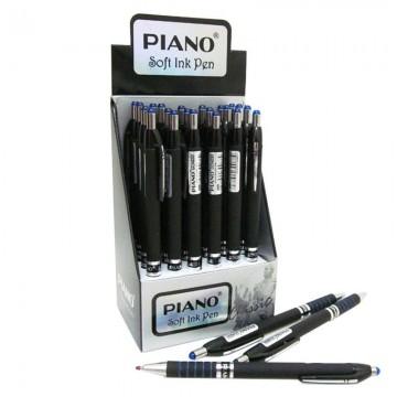 Химикал Piano P165