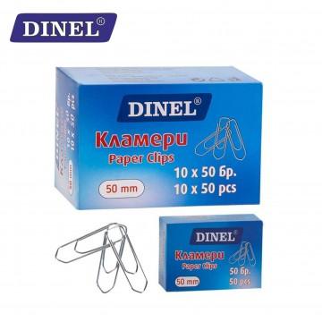 Кламери 50 мм, 50 броя, Dinel